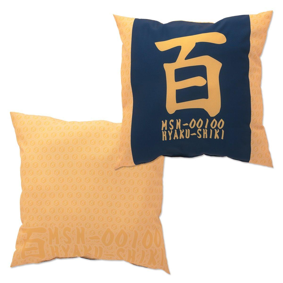 機動戰士Z鋼彈 百式 日式花紋 抱枕