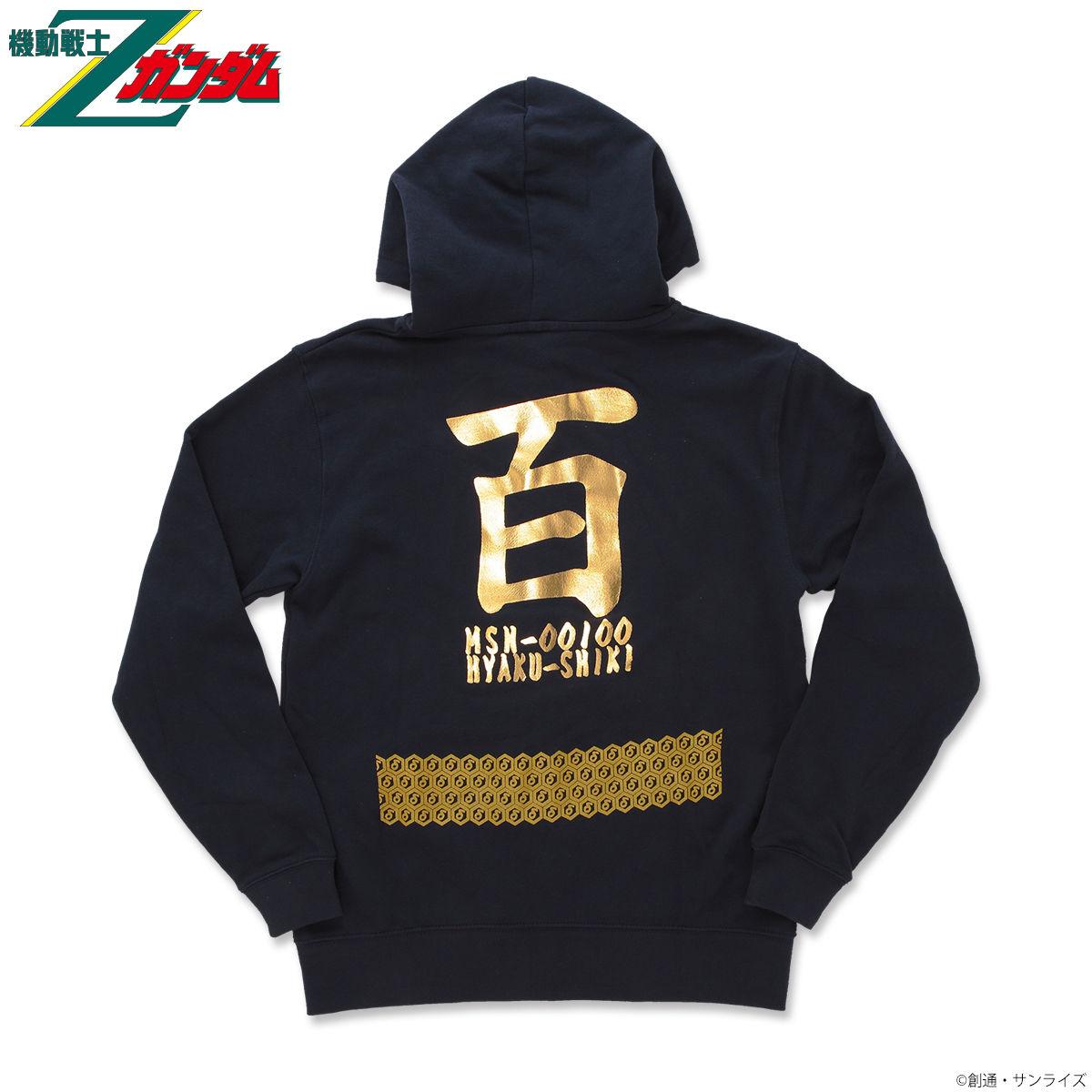 機動戰士Z鋼彈 百式 日式花紋 帽T