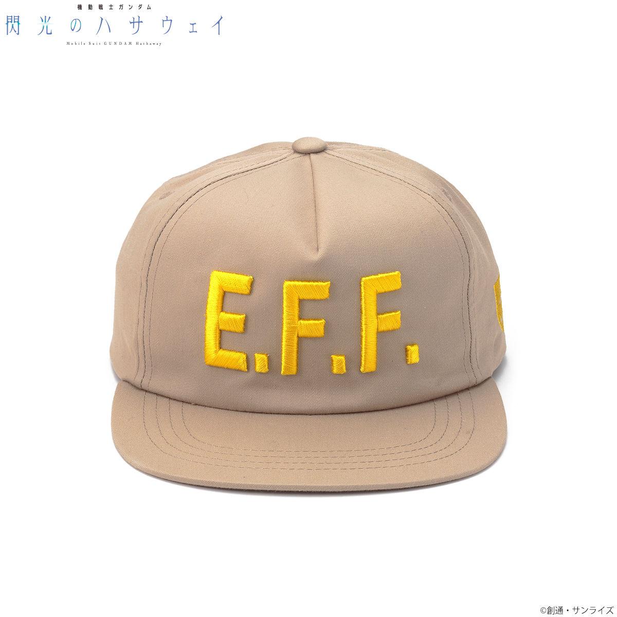 E.F.F. Cap—Mobile Suit Gundam Hathaway