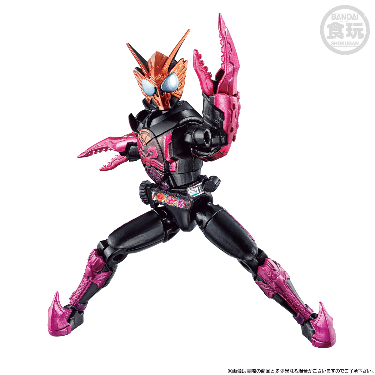 SO-DO CHRONICLE KAMEN RIDER OOO MUKACHIRI COMBO & BIKASO COMBO SET W/O GUM