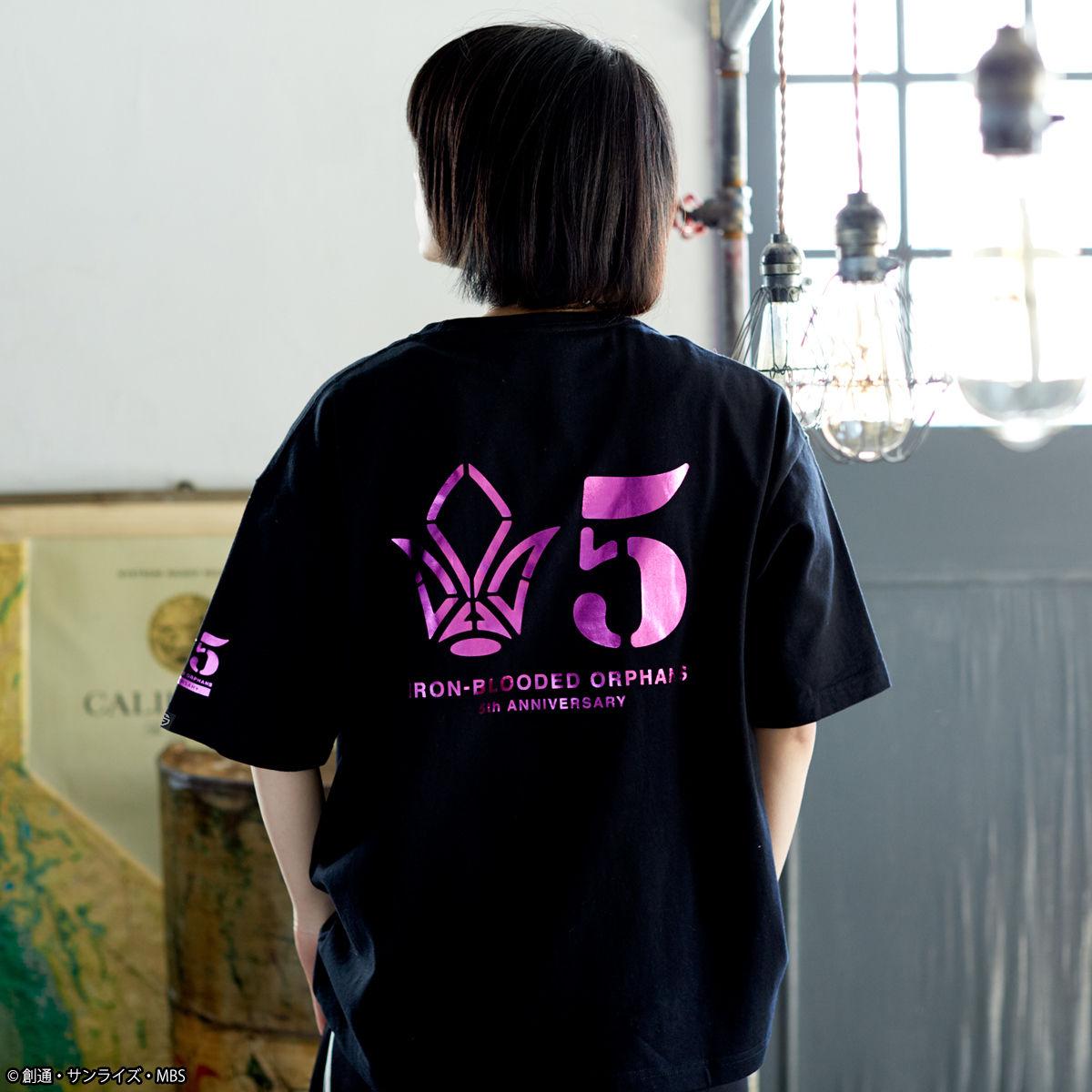 STRICT-G『機動戰士鋼彈 鐵血孤兒』流星號 T恤
