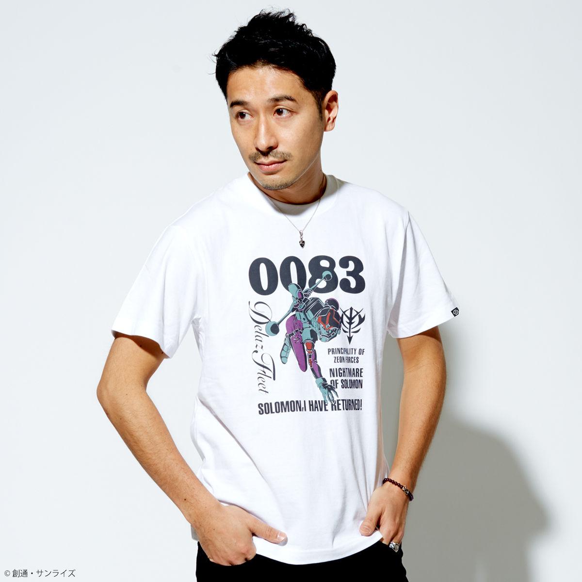 『機動戰士鋼彈0083』阿納貝爾·卡多 T恤