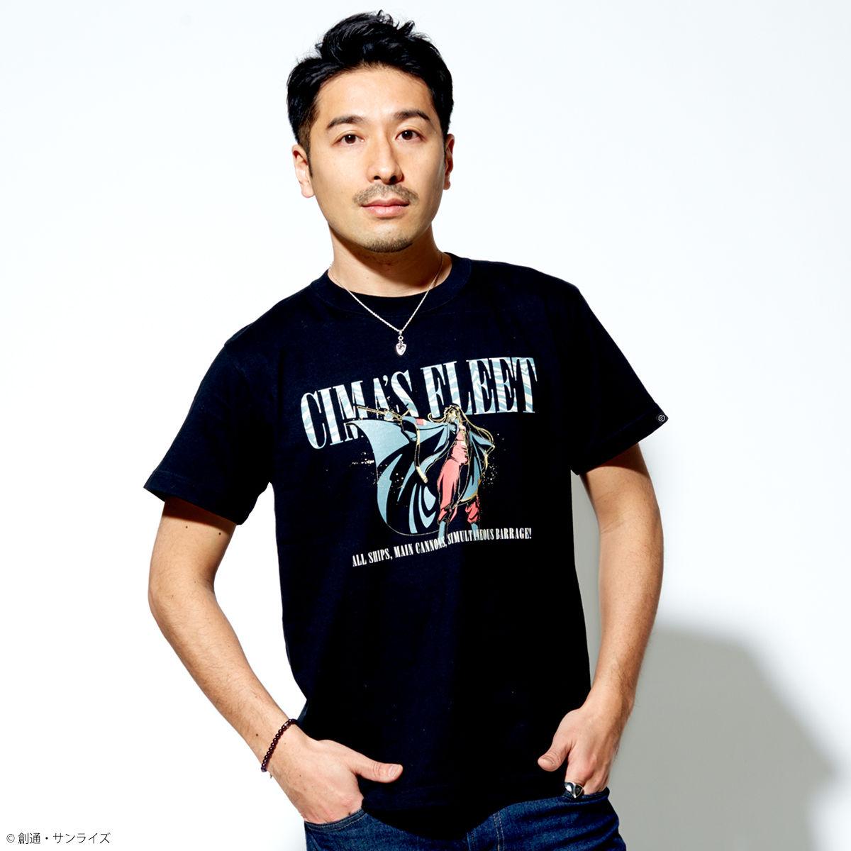 『機動戰士鋼彈0083』西瑪艦隊 T恤
