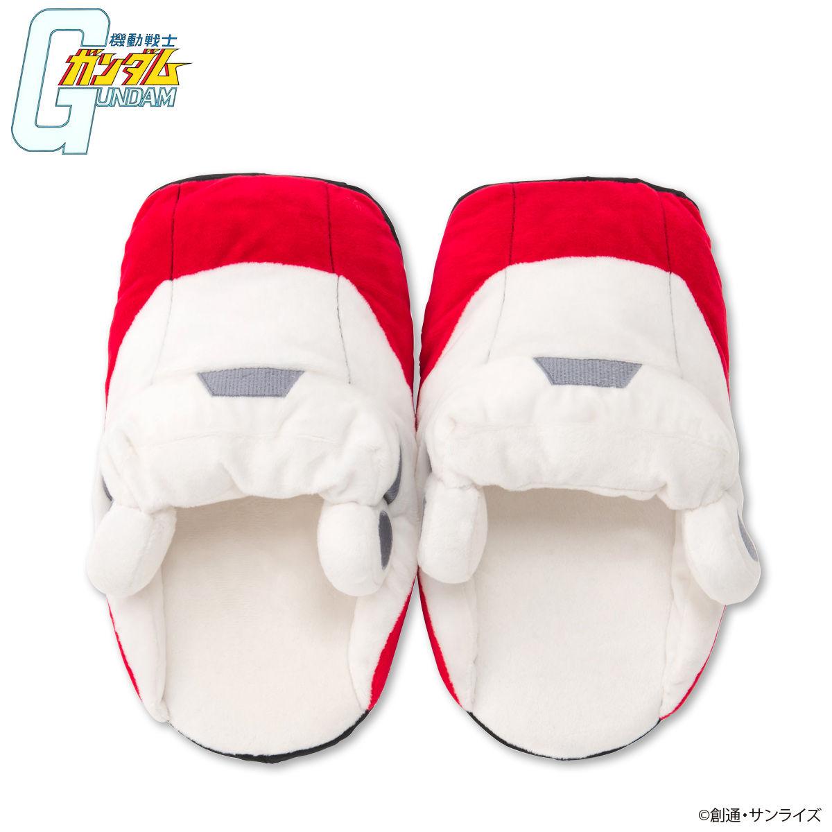 Mobile Suit Gundam Slippers