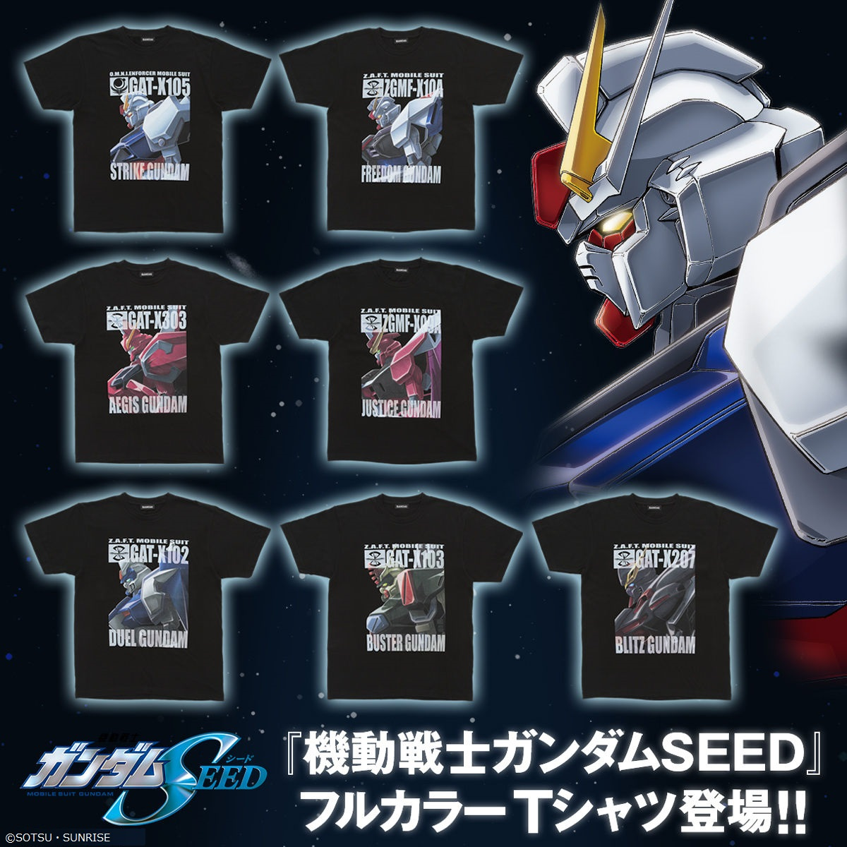 Mobile Suit Gundam SEED Full Color T-shirt