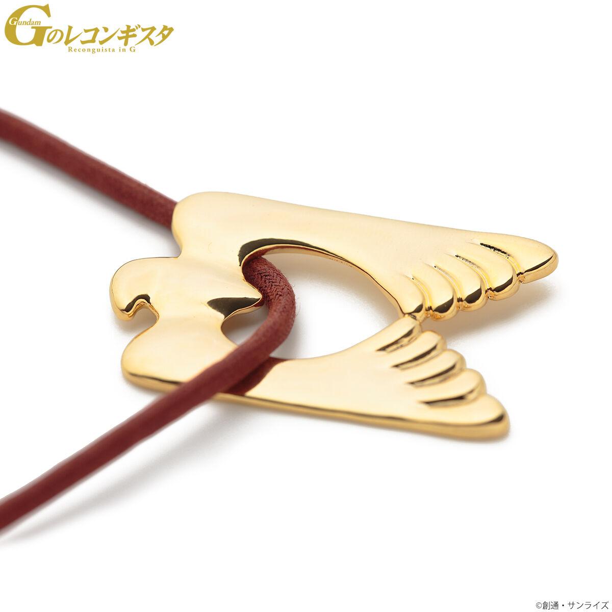 Gundam Reconguista in G Necklace