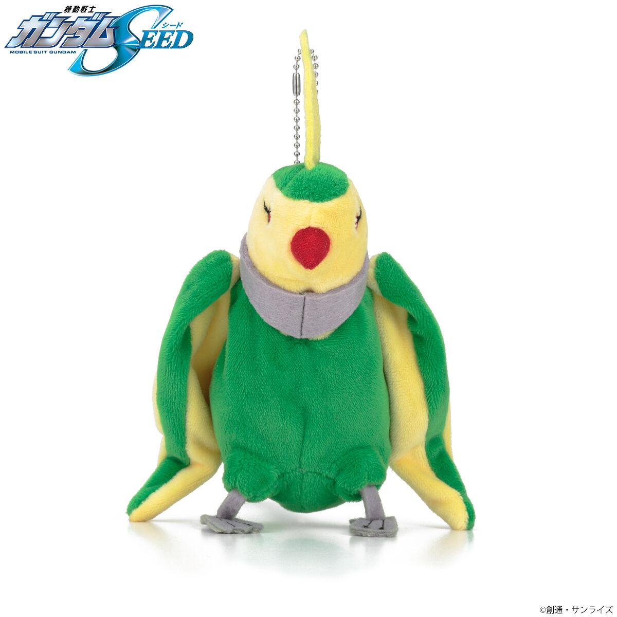 Mobile Suit Gundam SEED Birdy Plushie