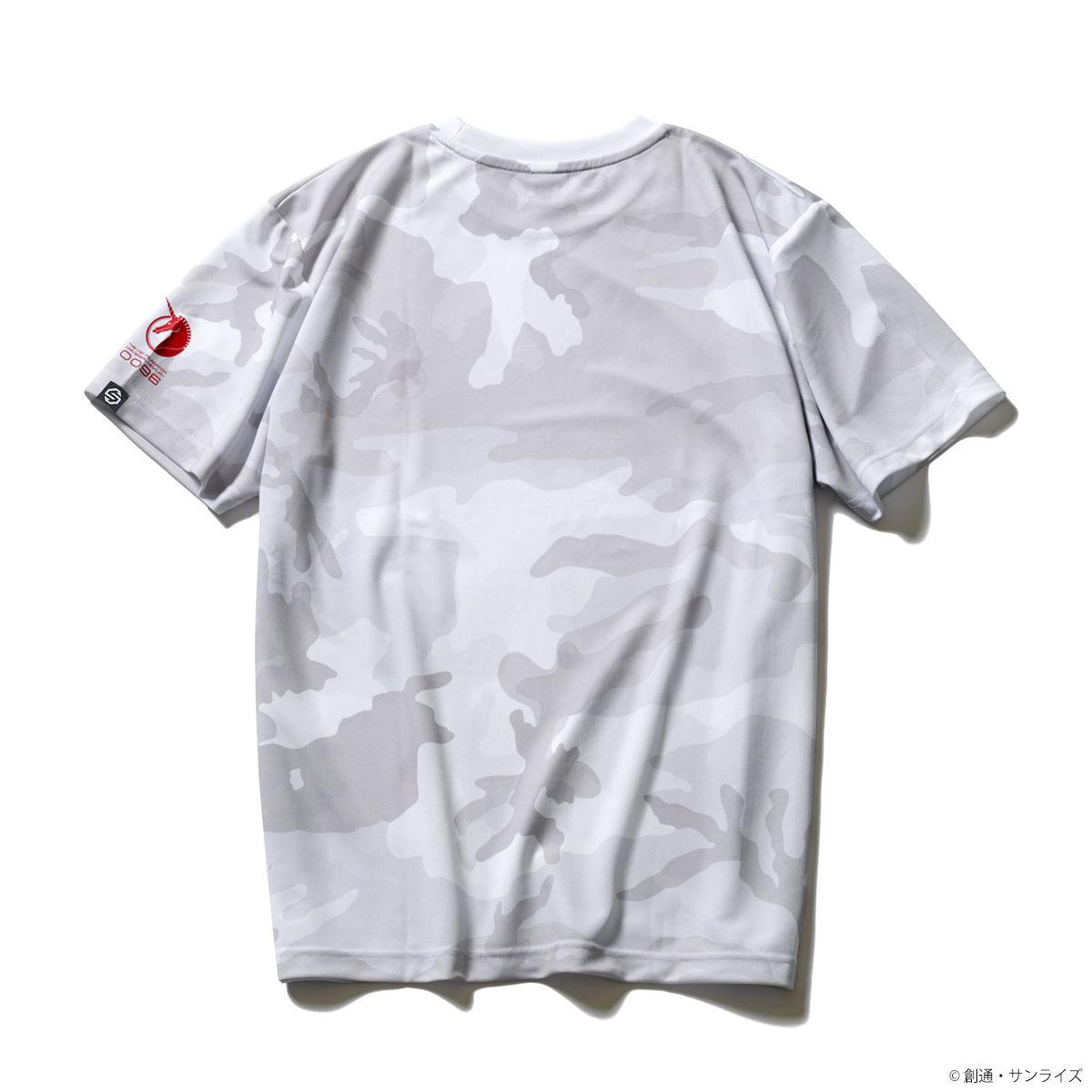Vist Foundation Camo Shirt—Mobile Suit Gundam Unicorn/STRICT-G Collaboration