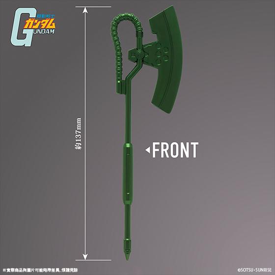 MOBILE SUIT GUNDAM PRINCIPALITY OF ZEON ARMY HEAT HAWK SHAPE PAPER KNIFE