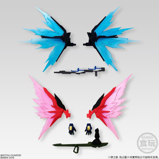FW GD CONVERGE SP08 & WING OF LIGHT OPTION SET [2019年4月發送]