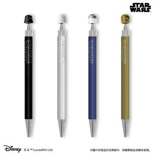 nendo Metal Ball Pen SW4