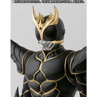 S.H.Figuarts MASKED RIDER KUUGA ULTIMATE FORM