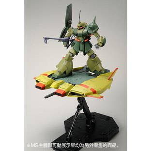 HGUC 1/144 BASE JABBER (UNICORN ZEON REMNANTS COLOR VER.)