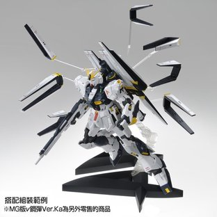 【台灣開幕宣傳會】MG 1/100 Double Fin Funnel Custom Unit