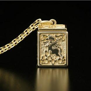 GOLD CLOTH BOX PENDANT SAGITTARIUS