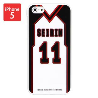 Cover for iPhone5 Kuroko's Basketball KUROKO