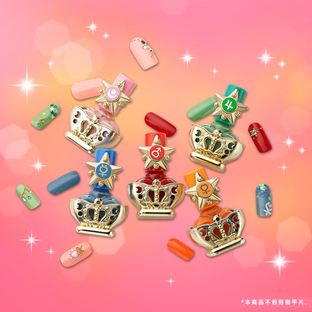 Sailor Moon R Miracle Romance Nail Collection [11月發送]