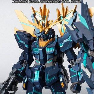 Robot Spirits <Side MS> BANSHEE NORN (Final Battle Ver.)