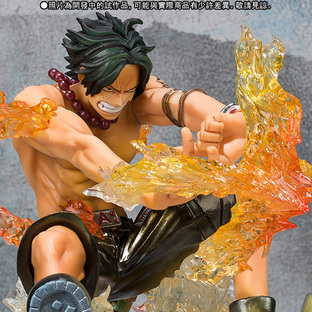 Figuarts ZERO ACE -Battle Ver. Jujika- Special Color Edition