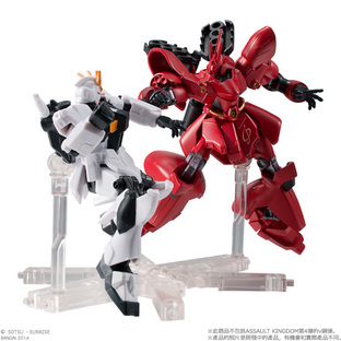 ASSAULT KINGDOM EX03 SAZABY【PREMIUM BANDAI LIMITED】 [May 2014 Delivery]