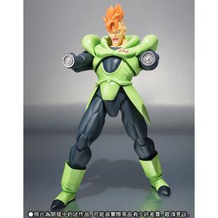 S.H.Figuarts Android No.16