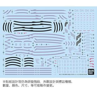 [新年感謝祭 會員限定販售] MG 1/100 DESTINY IMPULSE GUNDAM R (REGENES)