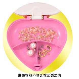 Sailor moon Cosmic Heart Compact Mirror case