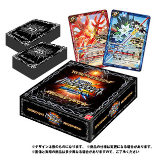 Battle Spirits Premium系列商品『Battle Spirits冠軍賽2013紀念牌組』