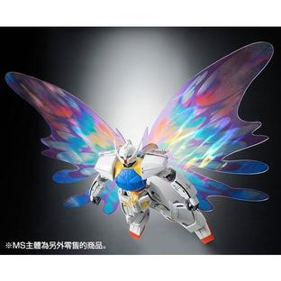 "HGCC 1/144 EXPANSION EFFECT UNIT ""MOONLIGHT BUTTERFLY"" for ∀ GUNDAM"