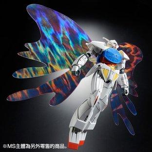 "[新年感謝祭 會員限定販售] HGCC 1/144 EXPANSION EFFECT UNIT ""MOONLIGHT BUTTERFLY"" for ∀ GUNDAM"