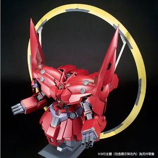 "HGUC 1/144 EXPANSION EFFECT UNIT FOR NEO ZEONG "" PSYCHO-SHARD"""