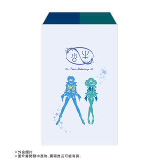 SAILOR MOON Prism Stationery URANUS & NEPTUNE SET