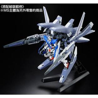 HG 1/144 GN ARMS TYPE-E (Real Color Ver.)