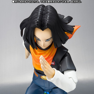 S.H.Figuarts Android No.17