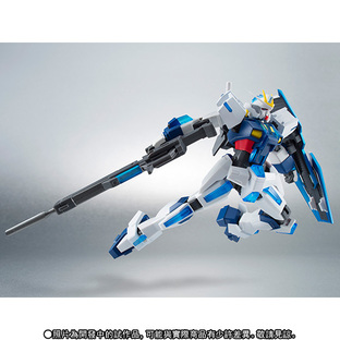 Robot Spirits 〈SIDE MS〉 EXTREME GUNDAM (type- ex-) Special ver.
