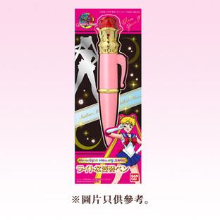 Sailor Moon Moonlight Memory Series Disguise Pen