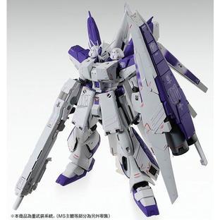 MG 1/100 HWS EXPANSION SET for Hi-v GUNDAM Ver.Ka [2014年11月發送]