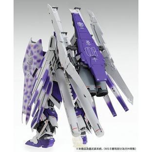 【鋼彈模型感謝祭2.0】MG 1/100 HWS EXPANSION SET for Hi-v GUNDAM Ver.Ka