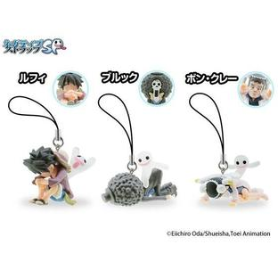 ONE PIECE NEGATIVE STRAP SPECIAL SET