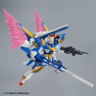 "HGUC 1/144 EXPANSION EFFECT UNIT ""WINGS OF LIGHT"" for VICTORY TWO GUNDAM"