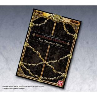 Masked Rider Blade Rouse Card Archives 10th anniversary edition  [11月發送]