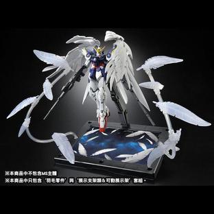 "RG 1/144 EXPANSION EFFECT UNIT ""SERAPHIM FEATHER"" for Wing Gundam Zero EW"