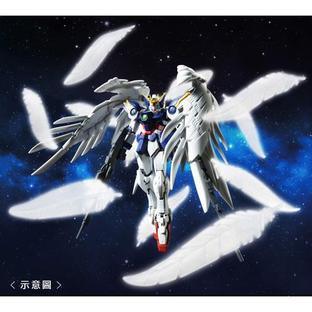 "RG 1/144 EXPANSION EFFECT UNIT ""SERAPHIM FEATHER"" for Wing Gundam Zero EW [2015年5月發送]"