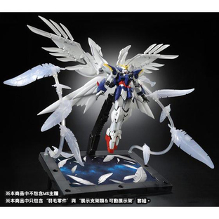 "[新年感謝祭 會員限定販售] RG 1/144 EXPANSION EFFECT UNIT ""SERAPHIM FEATHER"" for Wing Gundam Zero EW"