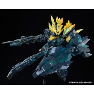MG 1/100 RX-O[N] UNICORN GUNDAM02 BANSHEE NORN [FINAL BATTLE Ver.] [2017年1月發送]
