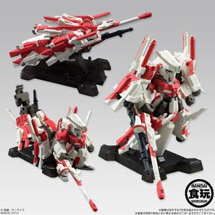 FW GUNDAM CONVERGE EX04 HUMMINGBIRD RED