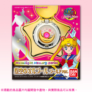 SAILORMOON MOONLIGHT MEMORY MUSIC BOX GOLD