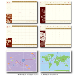GUNDAM Stationery Char Schedule 2015
