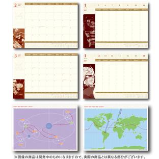 GUNDAM Stationery Char Schedule 2015 [2月發送]