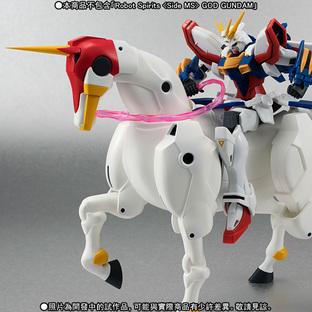 Robot Spirits 〈Side MS〉 FUUNSAIKI